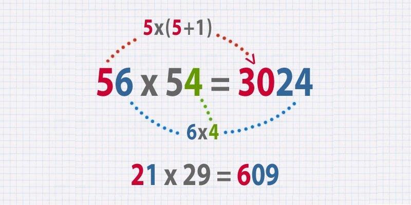 умножение больших чисел для ребенка