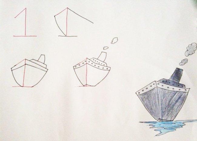рисуем кораблик