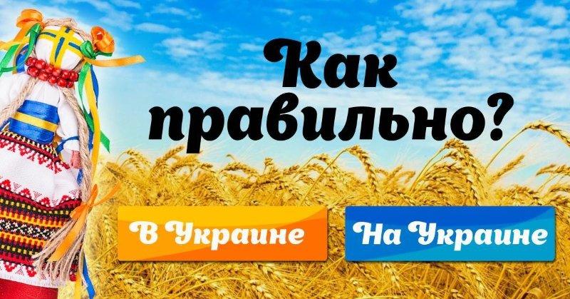 как научиться грамотно говорить на русском