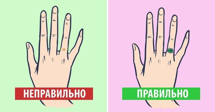 правила ношения колец на пальцах