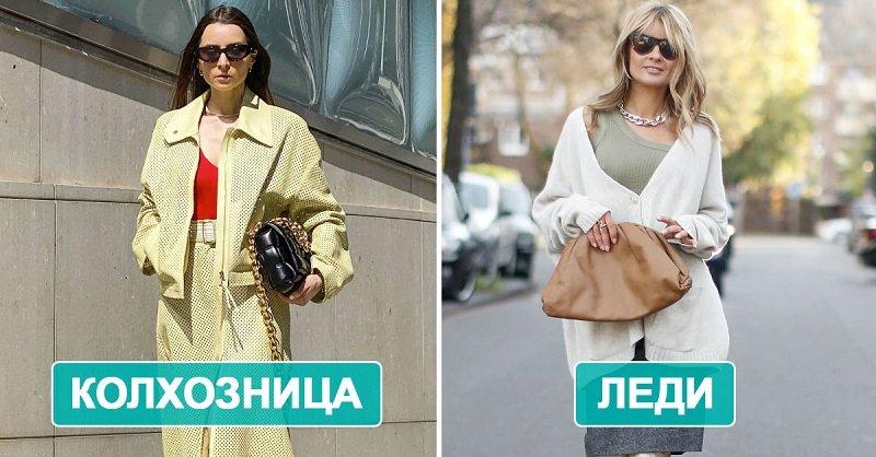Колхозный способ носить сумки и как шествуют с сумочками настоящие леди