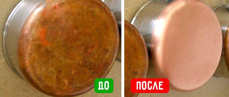 медная посуда