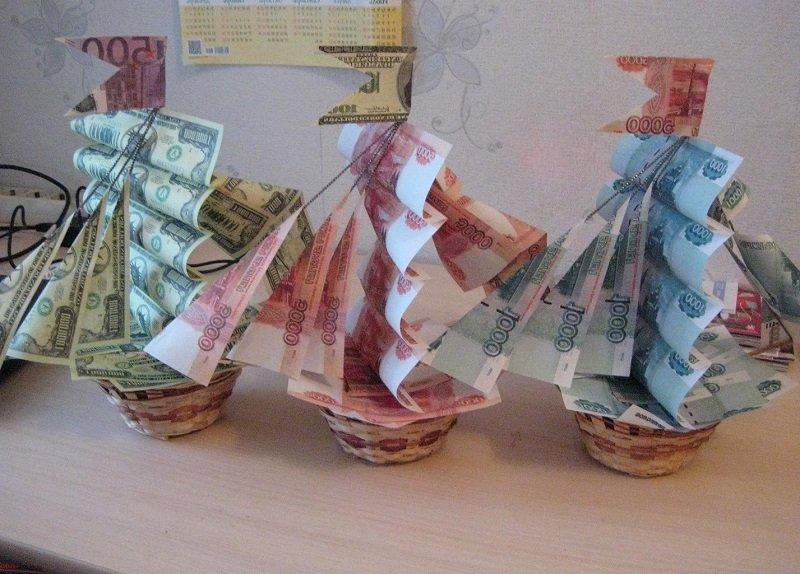 как подарить деньги интересно