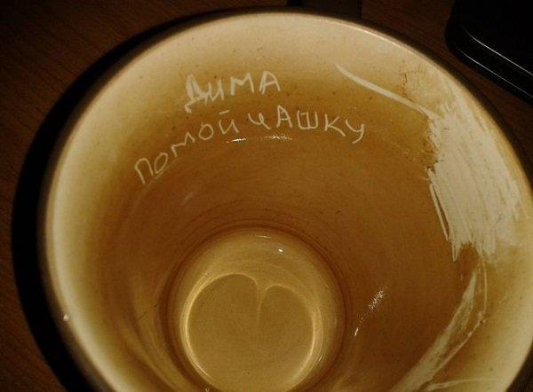 грязная чашка