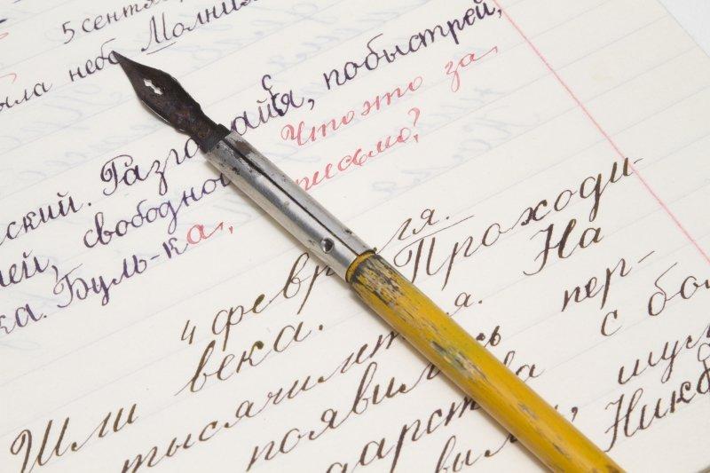Как писать грамотно
