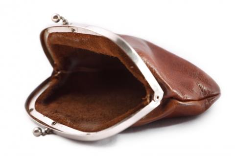 коричневый кошелек