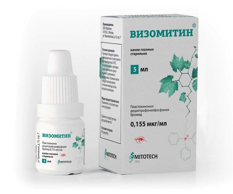 метформин лекарство от старости отзывы