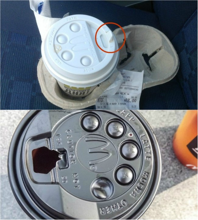 ako otvoriť kávu