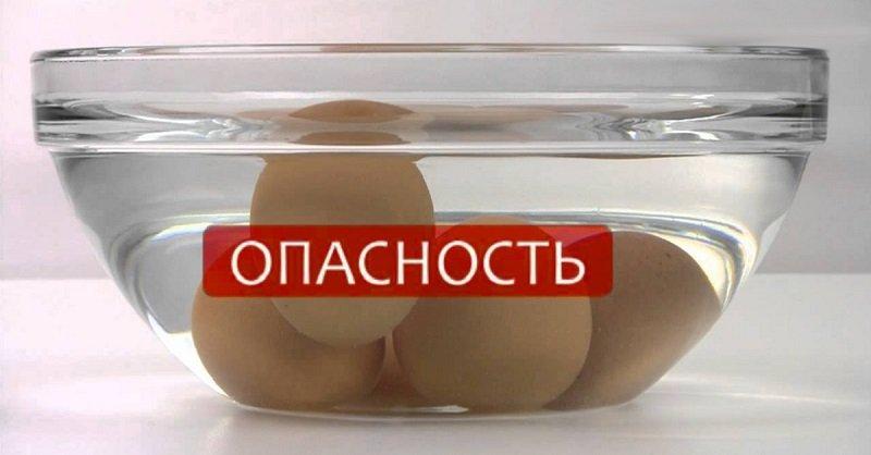 как проверить яйца на свежесть в воде