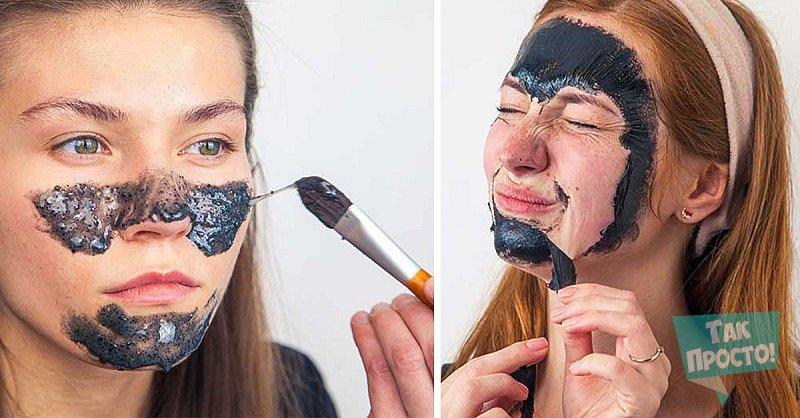 черная маска фото