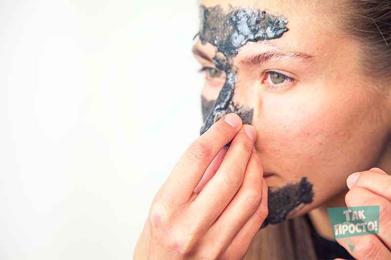 домашняя черная маска фото