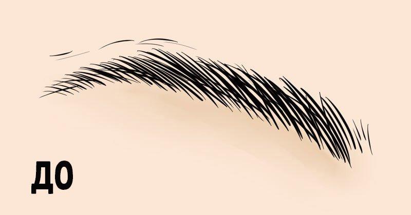 неухоженные брови