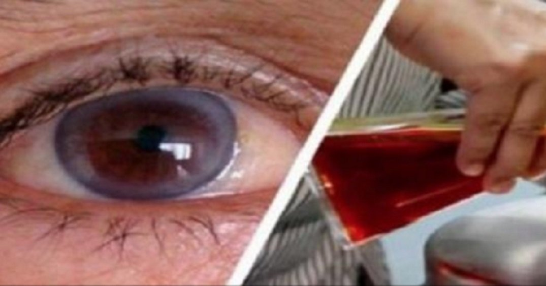 Зрение минус 50