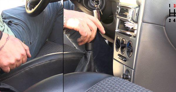 ручной тормоз в машине