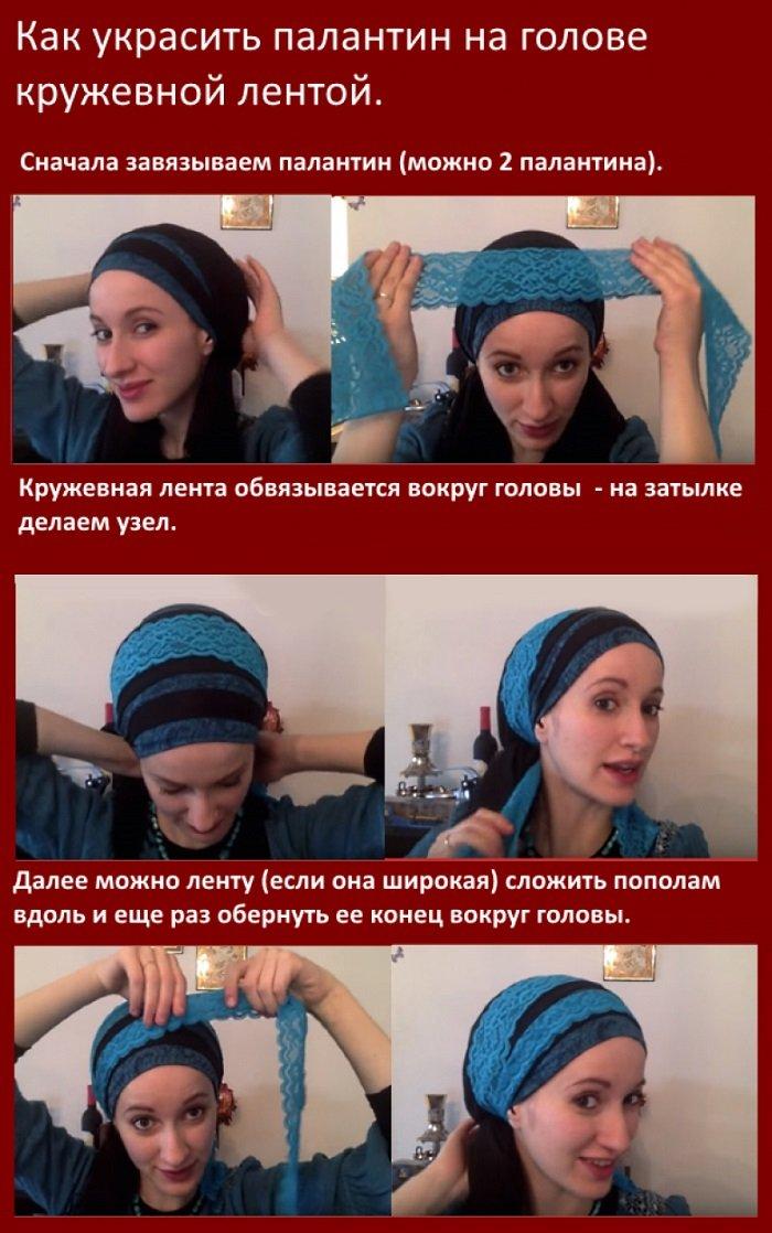 как стильно завязать шарф и платок
