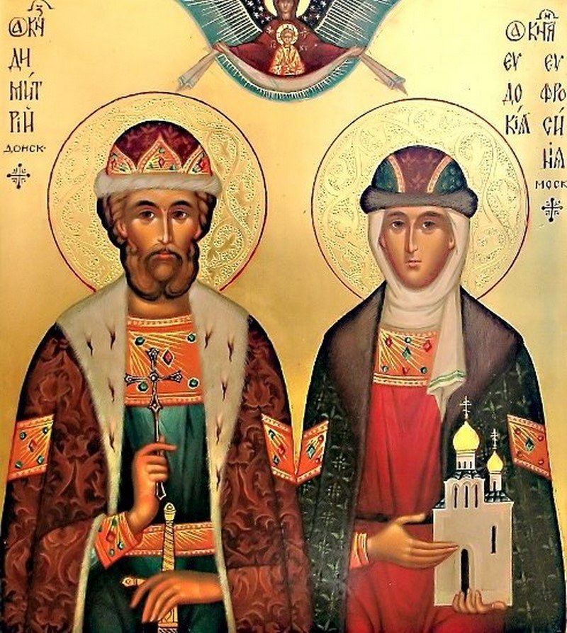 святая евдокия в чем помогает