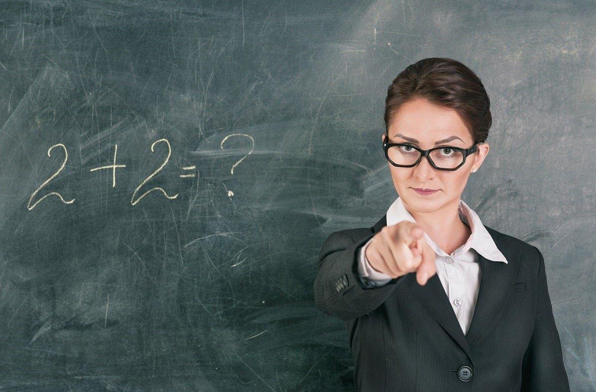 строгий учитель плюси і мінуси