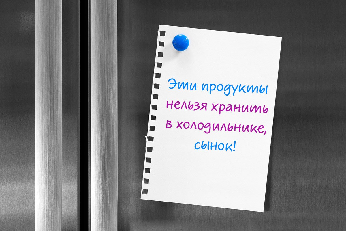 Почему портятся продукты в холодильнике