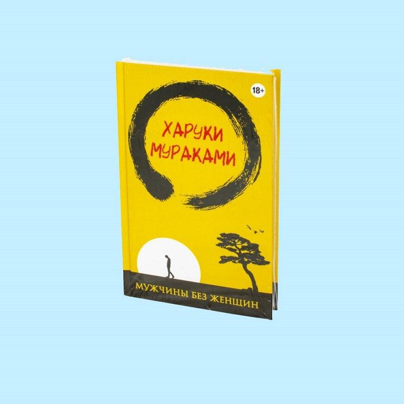 какую книгу почитать из современной литературы
