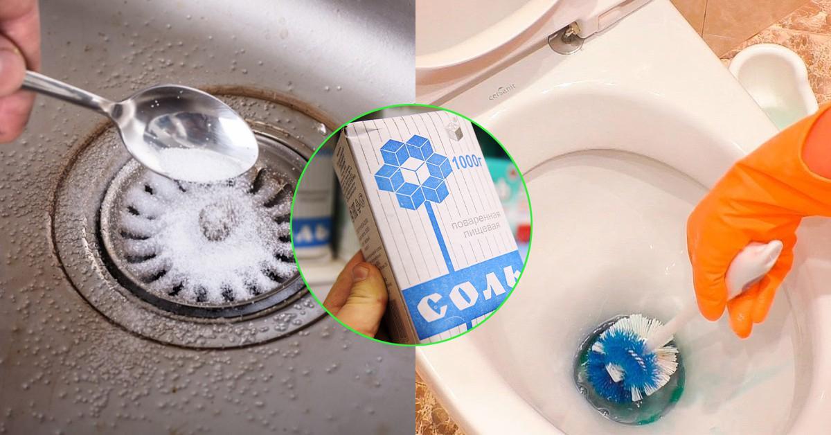 Применение соли в домашнем хозяйстве thumbnail