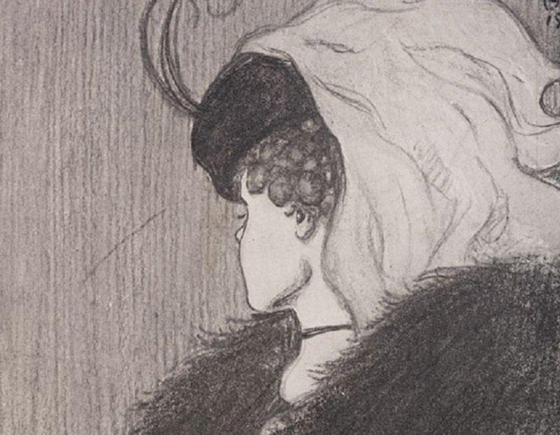 женщина или старуха