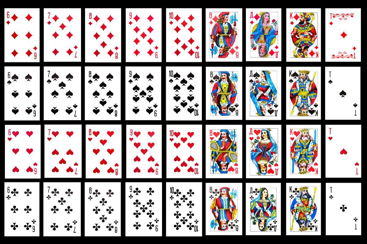 Новые игральные карты без дам и королей и что за ними скрывается