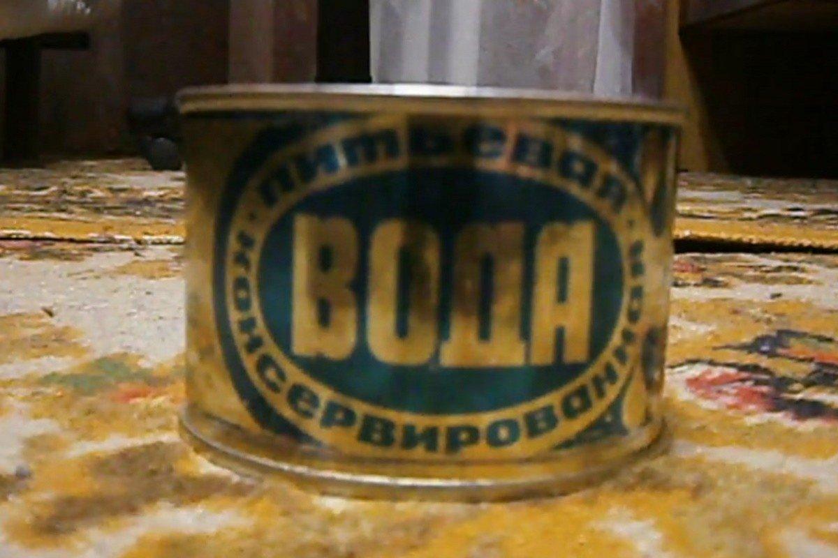 Почему «советской консервированной воды» не было в свободной продаже