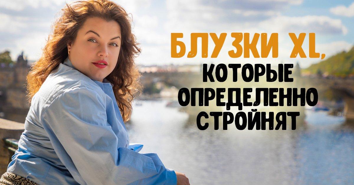 Подборка красивых блуз thumbnail