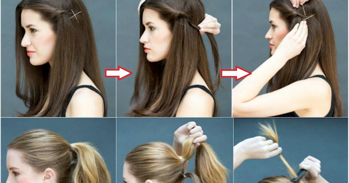 Волос как сделать повтор