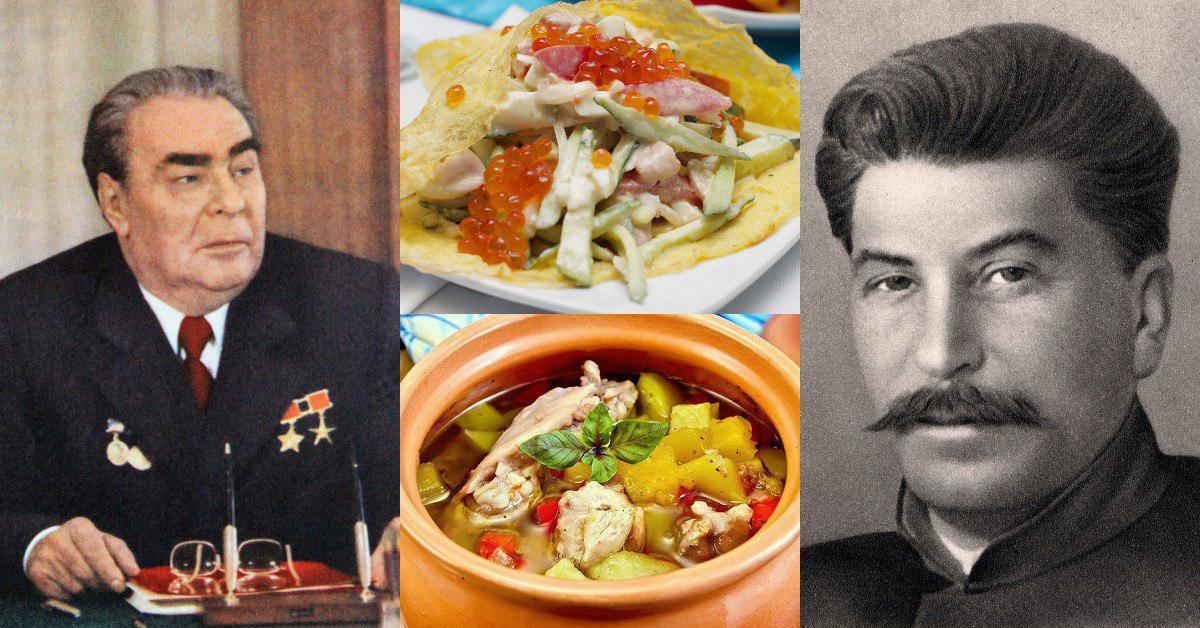 Какие блюда предпочитали известные исторические личности thumbnail
