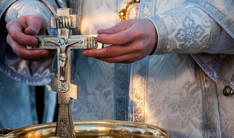 крещение господне библия