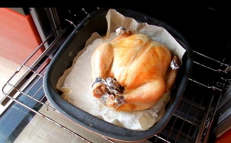курица на соли диетическая