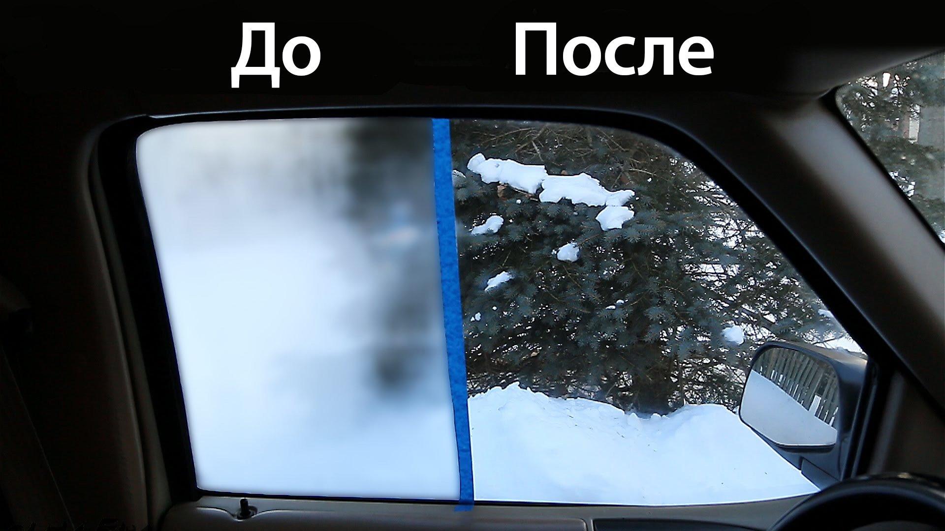 лайфхаки авто