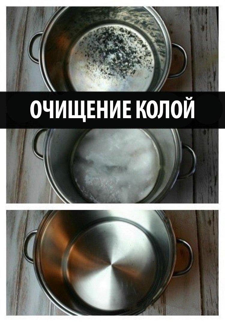хитрые советы для кухни