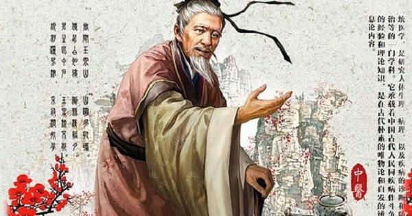 Тайны Древнего Китая! Секретные точки на теле, которые снимут боль любого происхождения.