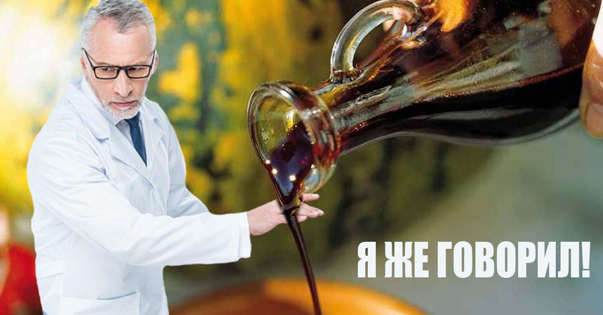 Лечение рака простаты маслом черного тмина