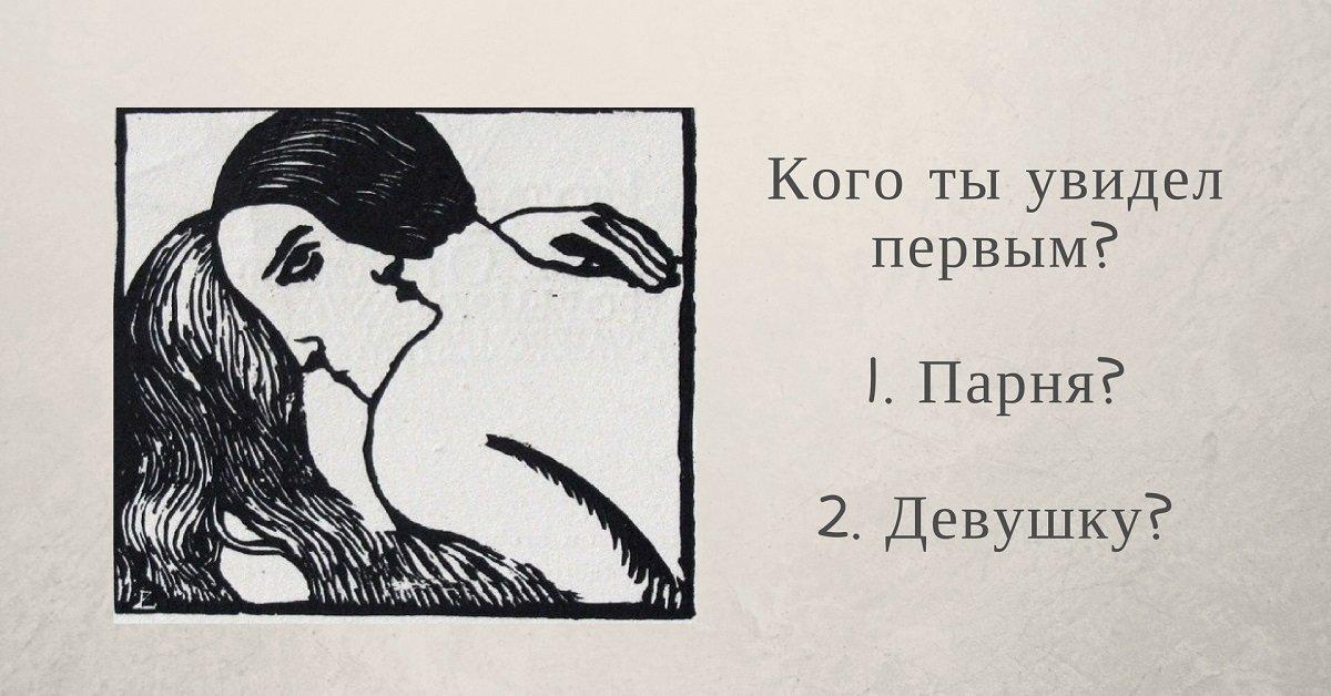 spyashuyu-trahnul-test-naskolko-ti-lesbiyanka-trah-popu-bolshih