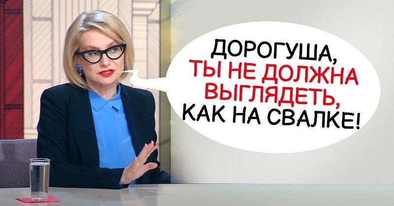 У Эвелины Хромченко лопнуло терпение и она показала, как следует наряжаться дома