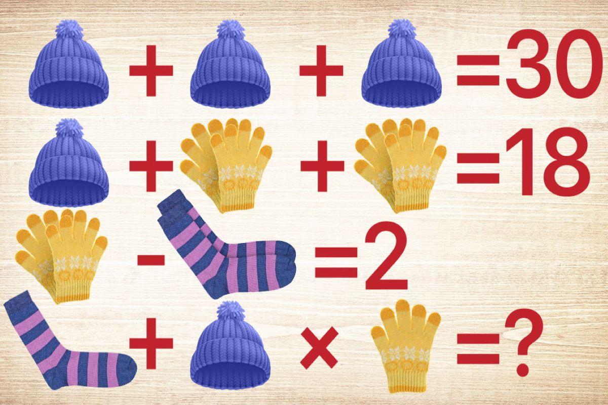 математические задачки для взрослых