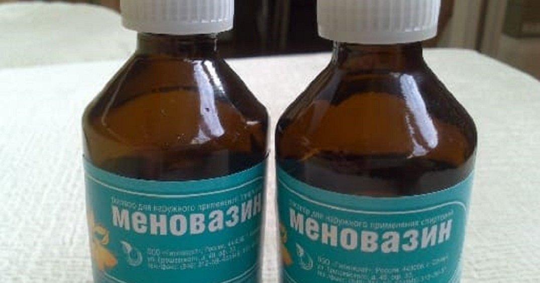 меновазин при остеохондрозе поясничного отдела позвоночника топик
