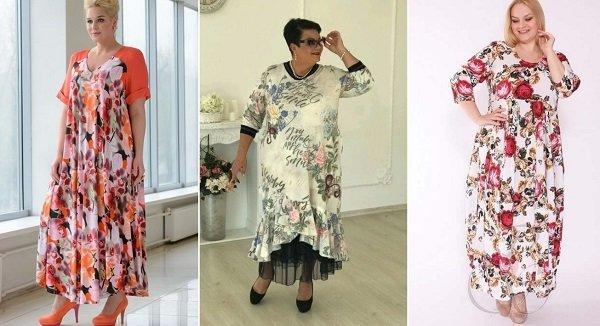 модели платьев для полных женщин на лето