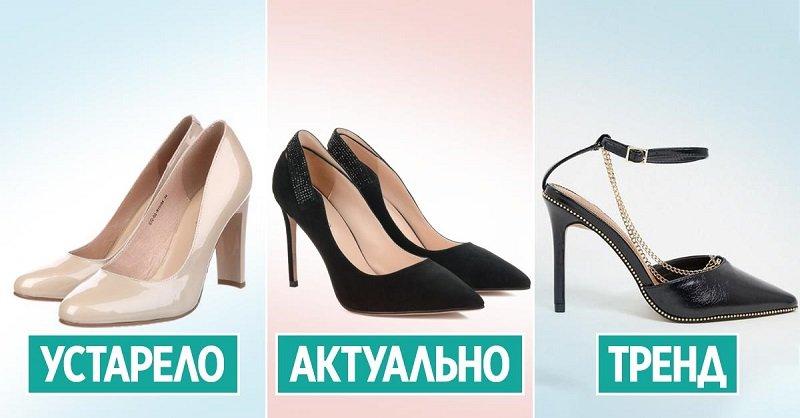 Отъявленные модницы будут ходить в старой обуви, ведь тренды позволяют