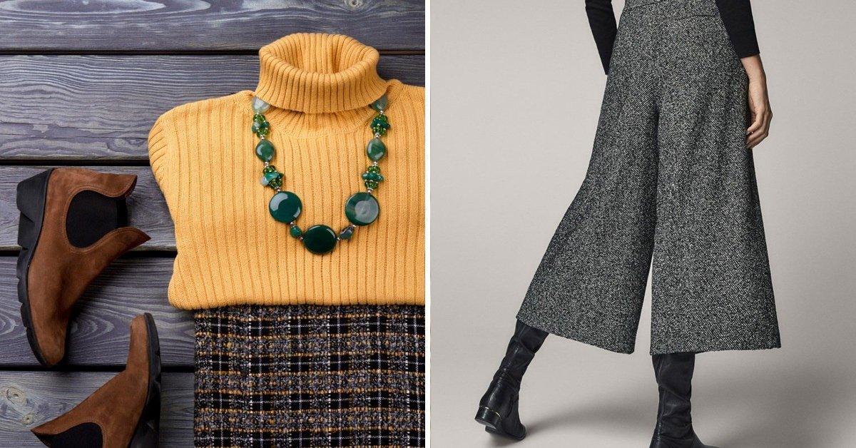Какие брюки будут модными этой осенью thumbnail