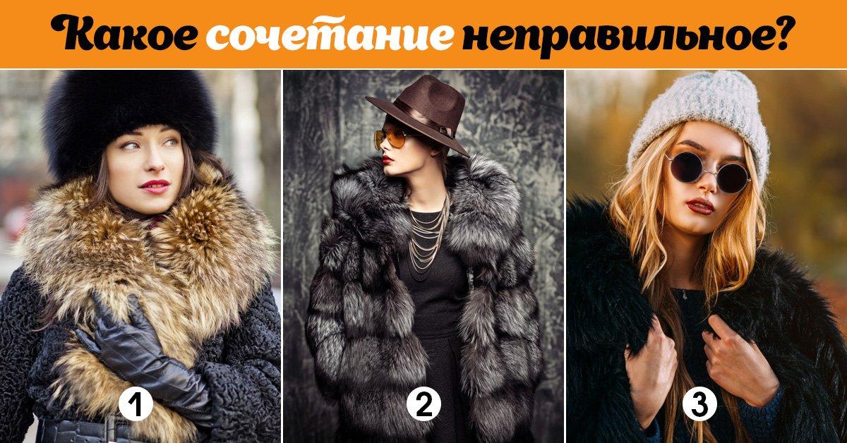Стоит ли носить шляпу зимой thumbnail