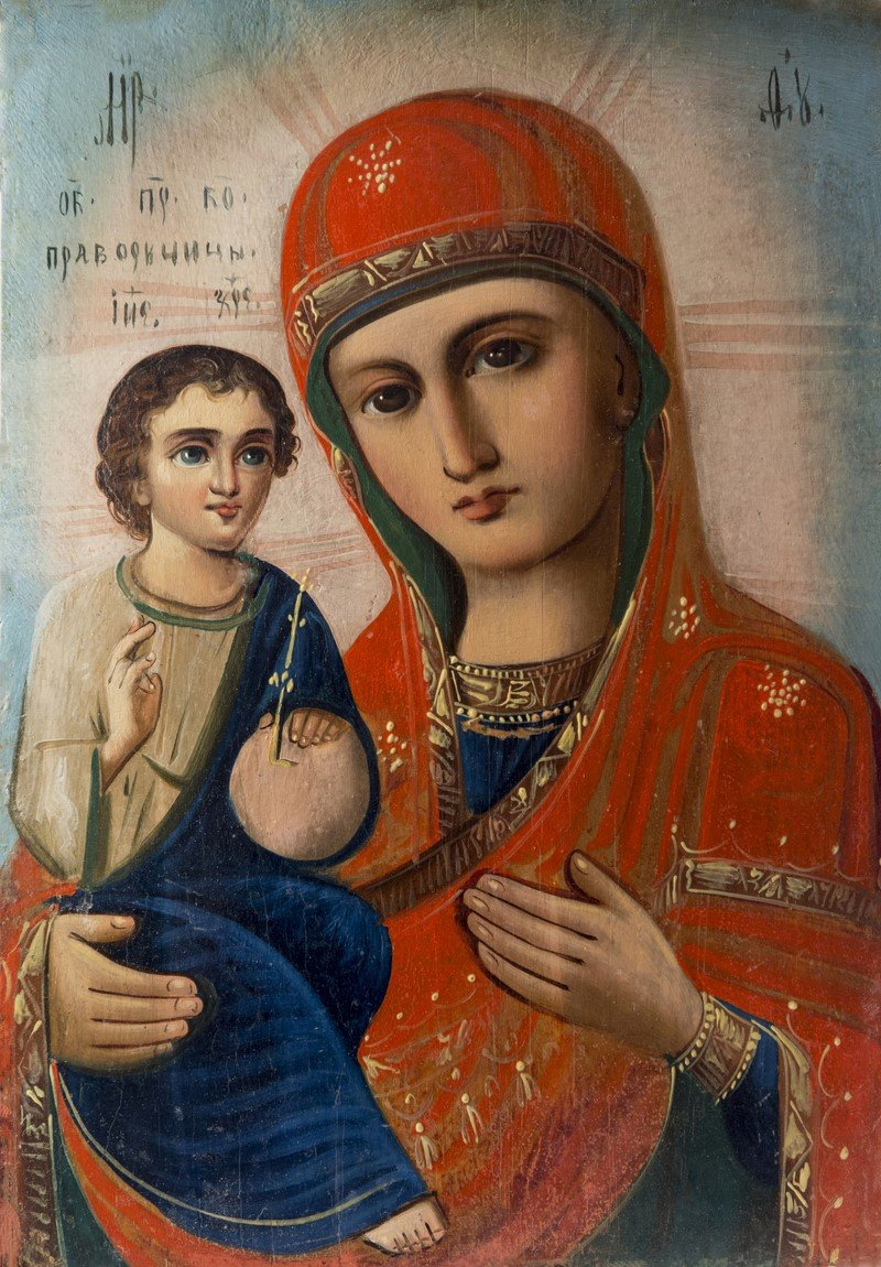 молитва богородице за семью