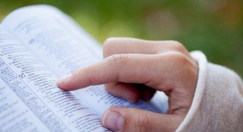 Молитва Богородице «Умягчение злых сердец», если одолевает страх