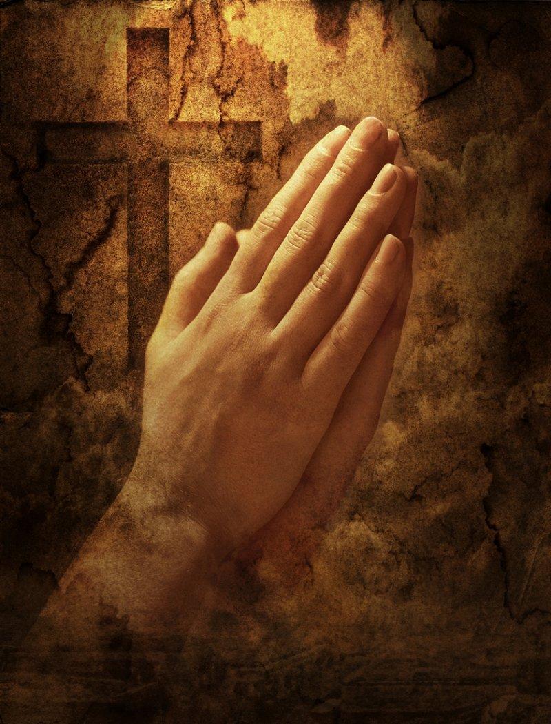 молитва Господу Богу о любви