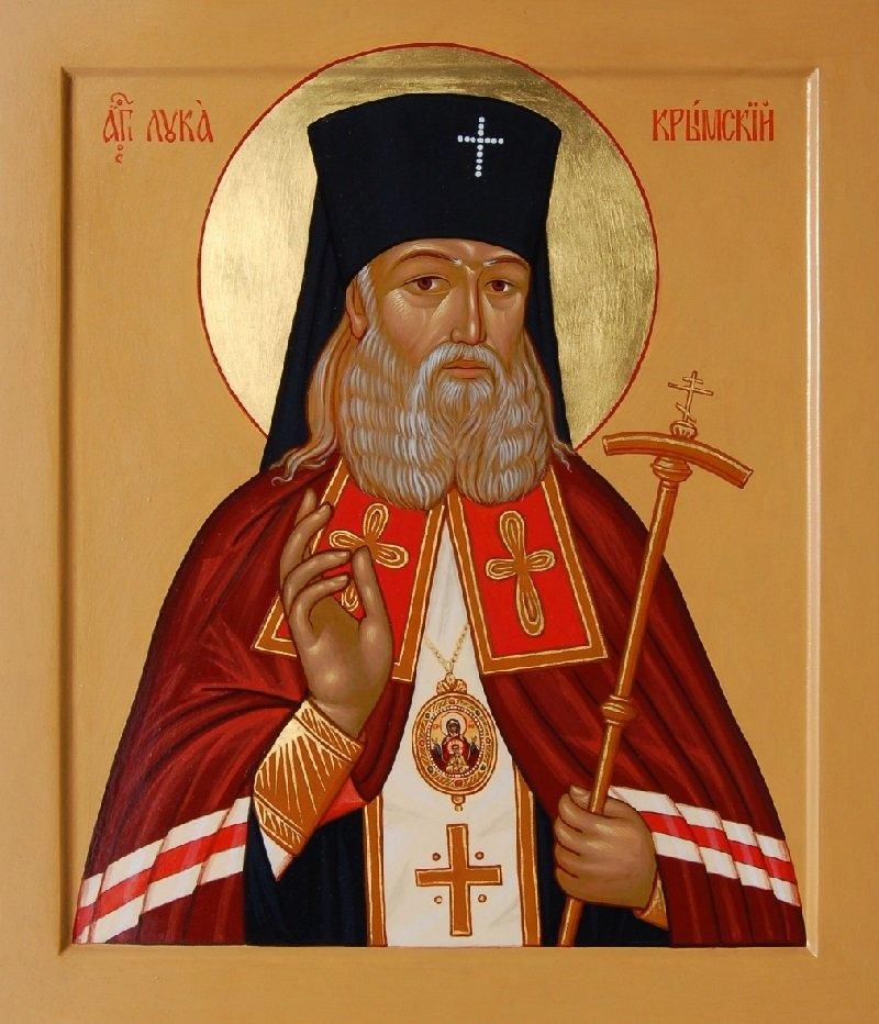 лука архиепископ крымский