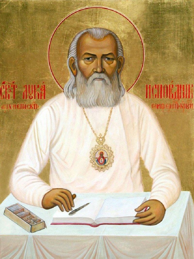 лука крымский биография