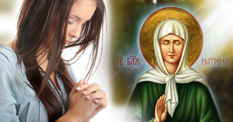 молитва матроне о здравии